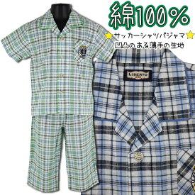 綿100% パジャマ 子供 キッズ 男児 サッカー シャツ 半袖 7分丈パンツ 上下セット LiBERTO EDWIN エドウィン 100-160cm