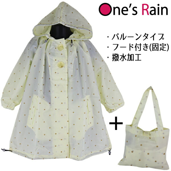 ONE'S RAIN バルーンコート レインコート レインウェア 雨具 ポリエステル 子供 キッズ 女児 収納バッグ付き (ドット・大) 100-120cm