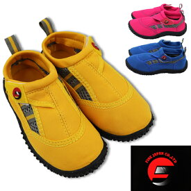 ビーチシューズ アクアシューズ 子供 キッズ 大人 ビーチ シューズ 靴 ネオプレン素材 滑り止め加工 3色 6サイズ FINE JAPAN