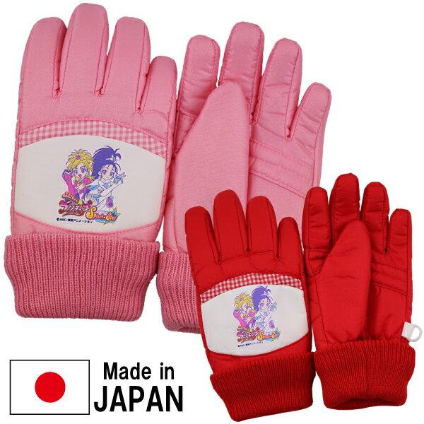 日本製 ふたりはプリキュア Splash☆Star スキー手袋 子供 キッズ 女児 スキー 手袋 てぶくろ 5本指 グローブ