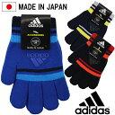 日本製 adidas アディダス 子供 キッズ ジュニア 男児 のびのび 手袋 てぶくろ 5本指 すべり止め付き 全長16cm