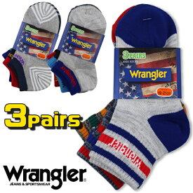 Wrangler ラングラー ミニ丈クルーソックス スニーカーソックス 3足組 子供 キッズ ジュニア 男児 SOX 靴下 くつ下