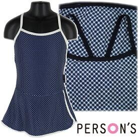 PERSON'S Aライン ワンピース 水着 子供 キッズ 女児 のびるゼッケン付き 110-170cm【送料無料】