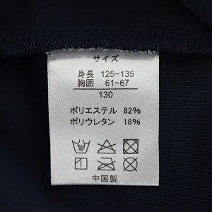 ラッシュガードUPF50+紫外線対策ストレッチ素材子供キッズ長袖紺無地スクール水着a:harena120-170cm