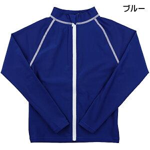 ラッシュガードUPF50+紫外線防止ストレッチ素材子供キッズ長袖無地スクール水着CALFLEET5色100-160cm