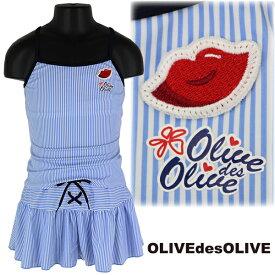 OLIVE des OLIVE 女児水着 2点セット セパレート フレアパンツ サックスストライプ 子供 キッズ 女児 ブランド 水着 140-160cm