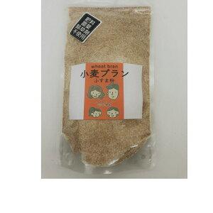 国産(岐阜県産)自然の小麦ブラン(ふすま)300g 自然栽培(農薬不使用、無肥料、除草剤不使用)送料無料
