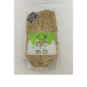 国産(岐阜県産)自然の大麦(丸麦)400g 自然栽培(農薬不使用、無肥料、除草剤不使用)送料無料