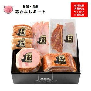 ギフト5400円TOP