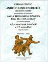 【クラリネットアンサンブル】ファルカシュ 17世紀の古いハンガリー舞曲E-CL. 2CL. B-CL.出版:Musica Budapest社グレード:B 【メー...