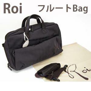 Roi(ロイ) マルチ・フルートバッグRoi153BR ブラウンマルチFlute Bag