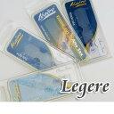 【半額!!】Legere レジェール テナーサックス用リード スタジオカット プラスティックリード【メーカー交換保証あり】…