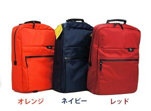 Roiロイウォータープルーフバッグパック【即日発送OK】