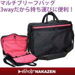 フルートオーボエクラリネット用ケースカバーGALAX3wayマルチブリーフバッグ《ピンク/パープル2色》