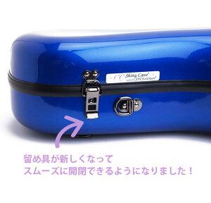 アルトサックス用ケースCCシャイニーケースII【NEWモデル20色】【送料無料】