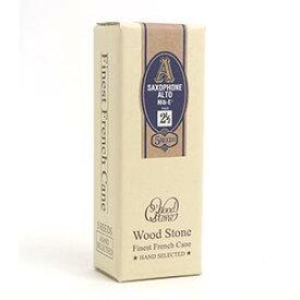 アルトサックス用リード Wood Stone (ウッドストーン) 【定形外郵便 4箱までOK】【管楽器専門店】