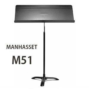 MANHASSET マンハセット M51 フォー・スコアスタンド【お取り寄せ商品】【送料無料】