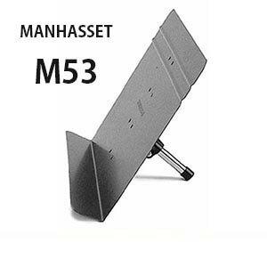 MANHASSET マンハセット M53 テーブルトップスタンド 【お取り寄せ商品】