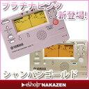 【送料無料】 チューナーメトロノーム ヤマハ TDM-75 【あす楽OK】