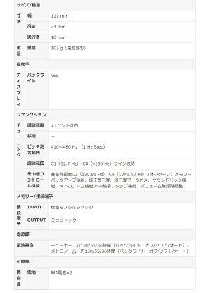 【送料無料】チューナーメトロノームヤマハTDM-700【あす楽OK】