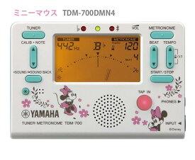 【数量限定】チューナーメトロノーム ヤマハ ミニーマウス TDM-700DMN4 ラメ入りホワイト【定形外郵便送料無料】