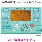 ヤマハディズニーチューナーメトロノームアリエルTDM-700DMK【カラー:ラメ入りブルーグリーン】【定形外郵便2個までOK】