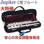 JupiterジュピターフルートFL-511ES【送料無料】