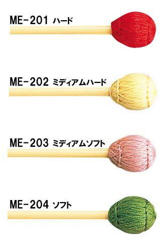 ヤマハ マレット ME-201〜204毛糸巻 マリンバ