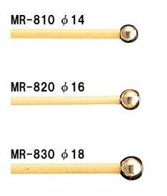 ヤマハ MR-820真鍮 エクストラハード 梨籐材 320mm グロッケン