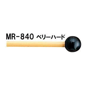 ヤマハ MR-840真鍮+エボナイト グロッケンベリーハード 梨籐材 320mm