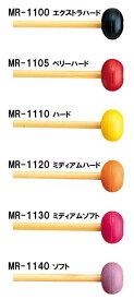ヤマハ マレット MR-1100〜1140硬質ゴム φ30×20 梨籐材 390mm
