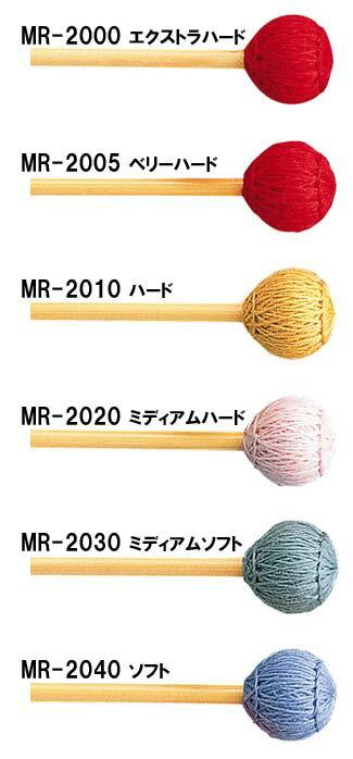 ヤマハ マレット MR-2000〜2040毛糸巻(細糸) シロフォン&マリンバ梨籐材 400mm