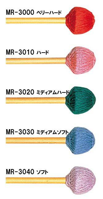 ヤマハ マレット MR-3000〜3040綿糸巻 ビブラフォン梨籐材 400mm
