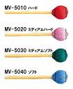 ヤマハ マレット MV-5010〜5040綿糸巻 ビブラフォン&マリンバ 【送料無料】