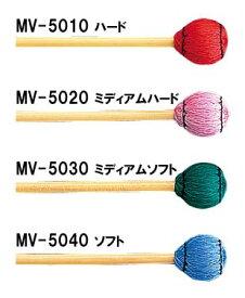 ヤマハ マレット MV-5010〜5040綿糸巻 ビブラフォン&マリンバ