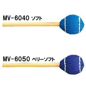 ヤマハ マレット MV-6040,6050毛糸巻 マリンバ