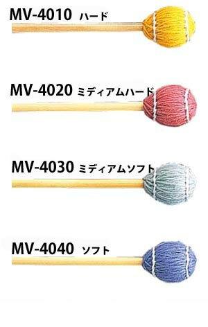 ヤマハ マレット MV-4010〜4040毛糸巻 ビブラフォン&マリンバ