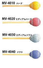 ヤマハ マレット MV-4010〜4040毛糸巻 ビブラフォン&マリンバ 【送料無料】