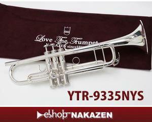 【送料無料】【お取り寄せ商品】 YAMAHA Xeno NewYork seriesヤマハ トランペット YTR-9335NYS