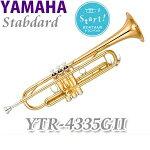 ヤマハトランペットYTR-4335GS【送料無料】【新品・調整後発送】