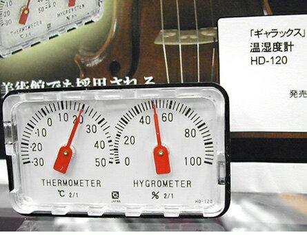 GALAX 楽器用 温度・湿度計 大切な楽器に【お取り寄せ】