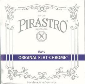 【送料無料】 ピラストロ コントラバス弦 オリジナルフラットクロム 1〜4 弦 セット