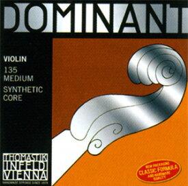 【追跡メール便送料無料】で断然お得!!Thomastik-Infeld ドミナントバイオリン弦セット4/4 [135] 【あす楽対応】