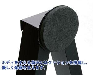 【送料無料】チェロ・コントラバススタンドキクタニCB-200