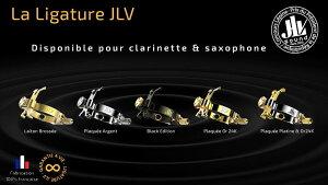 JLVB♭クラリネット用リガチャー24金メッキ今までにはなかった自然な響き均質な響きとスムーズな発音が特徴JLVリガチュアー