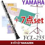 【送料無料】ヤマハクラリネットYCL-250【新品再調整済】