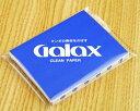 GALAX クリーンペーパー 【あす楽対応】 【追跡メール便・定形外郵便OK】