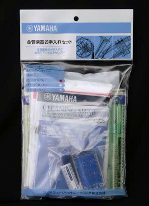 ヤマハ 管楽器お手入れセット ユーフォニアム用 KOSEP5【送料無料】