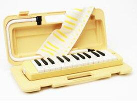 【なんと6年保証】と【送料無料】で断然お得!!ヤマハピアニカ P-25F イエロー (本体+ケース+ホース+唄口)のセットです。【鍵盤ハーモニカ】【25鍵盤】