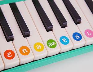 SUZUKIスズキかいめいシールDRM-1鍵盤ハーモニカ用どれみシールきれいに剥がせる!